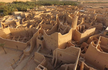 Picture of Najd Cultural Tour