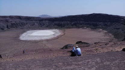 Picture of Volcano Crater and Aja Rosy Mountains Tour